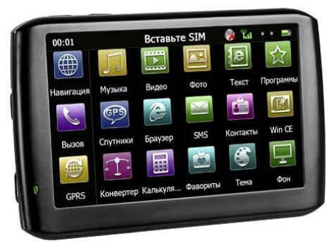 GPS навигатор Texet TN-610HD voice CITYGUIDE